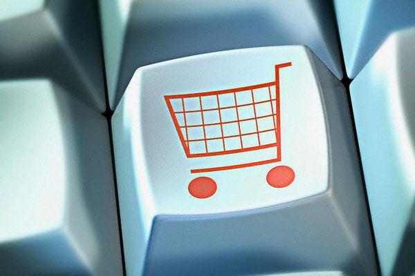 lo shopping online su yatego e un vero piacer L Z94E9W