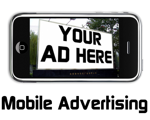 mobile advertising marketing feature