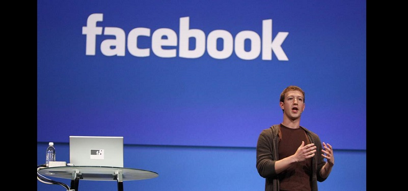 facebook trucchi
