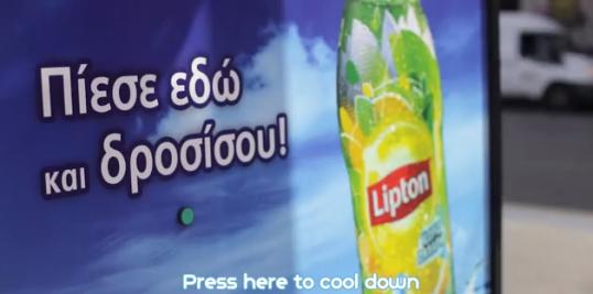 pensiline lipton